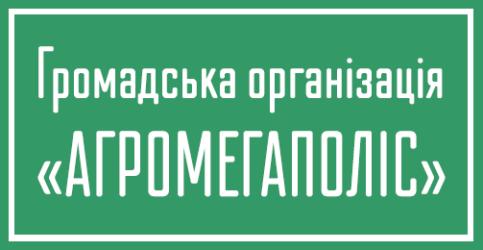 Агромегаполіс